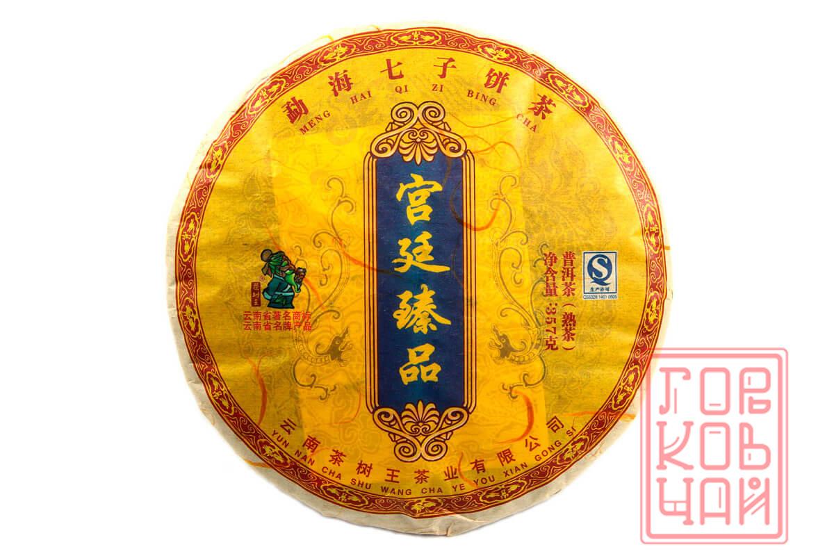 Шу Пуэр Чашуван Гунтин Чжэньпинь
