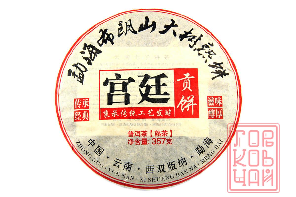 Гунтин Гунбин
