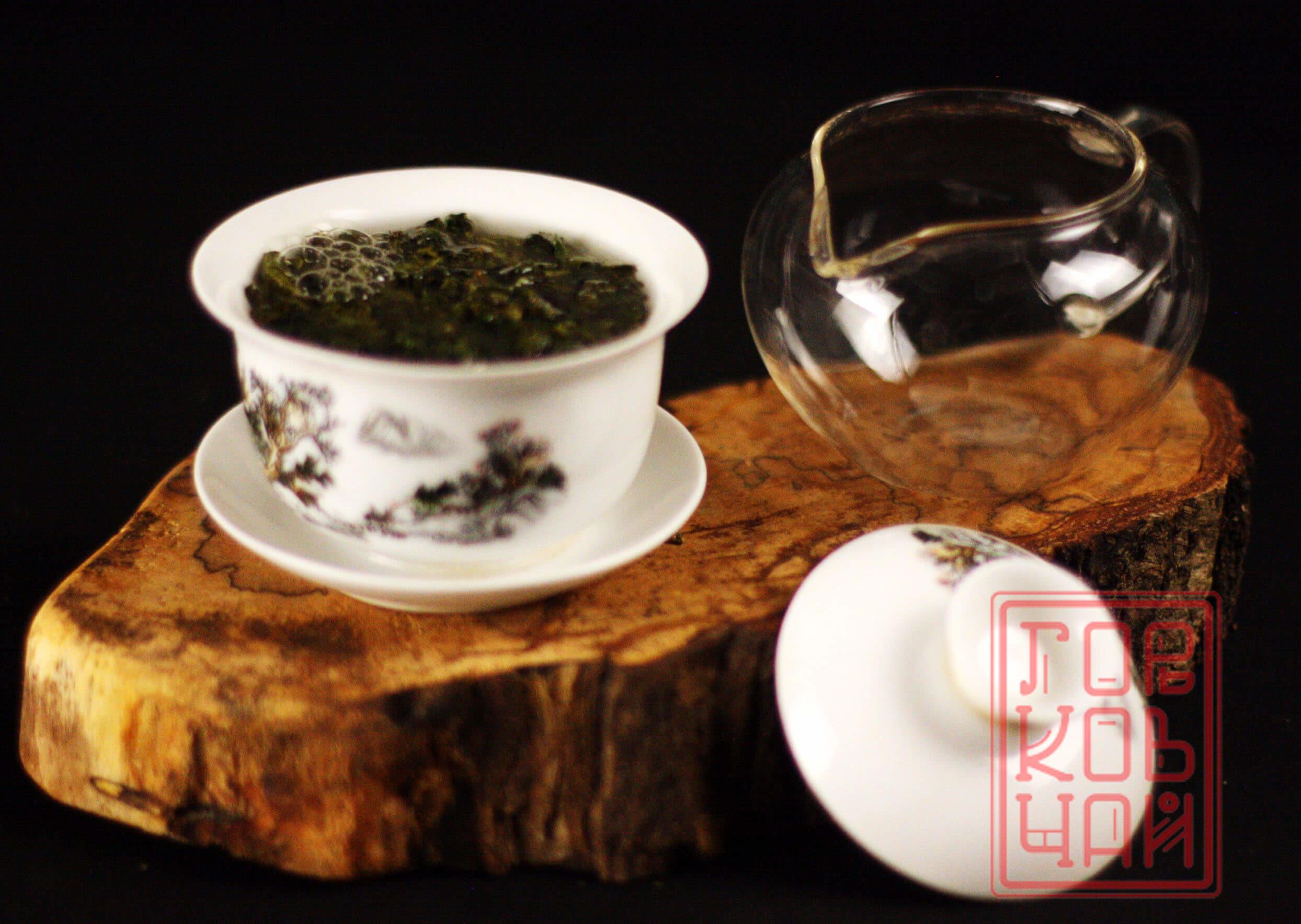 Те Гуань Инь Го Сян (фруктовый), в/с, осень 2020г. 3