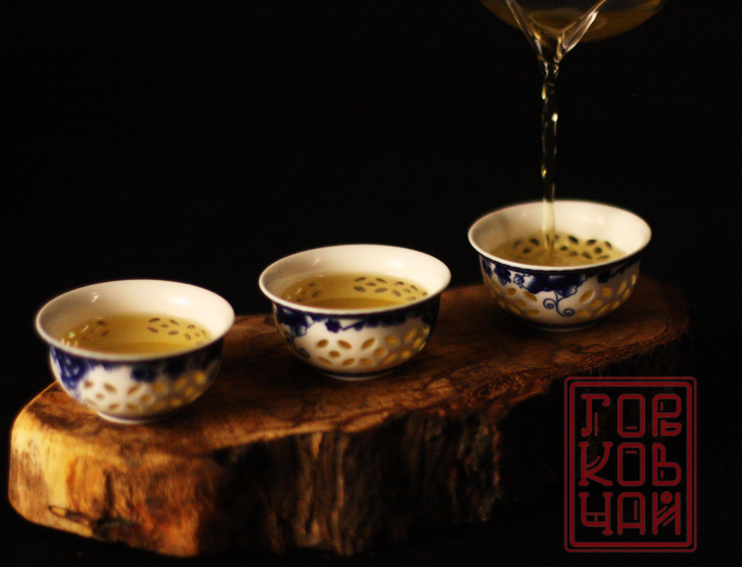 Те Гуань Инь Го Сян (фруктовый), в/с, осень 2020г. 6