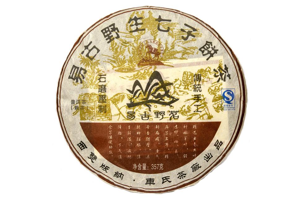 Чэ Ши «И Гу Е Шэн»