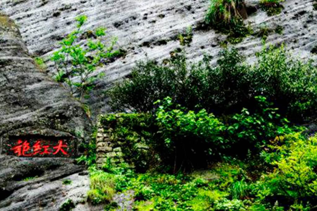 скалы Цзюлункэ