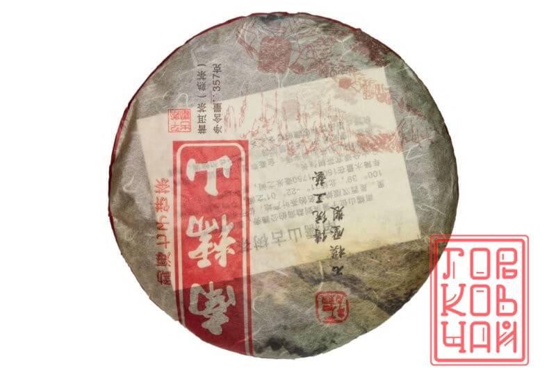 Лао Ши То «Нань Но Шань»