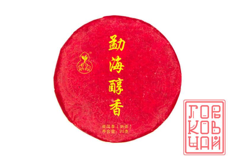 Юн Мин «Мэнхай Чунь Сян»