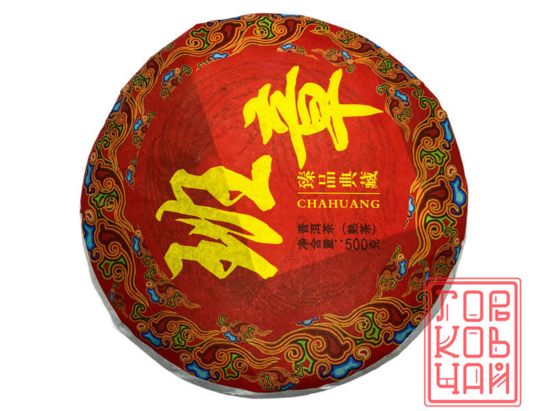 Чан Цзинь Чи «Бань Чжан Шу»