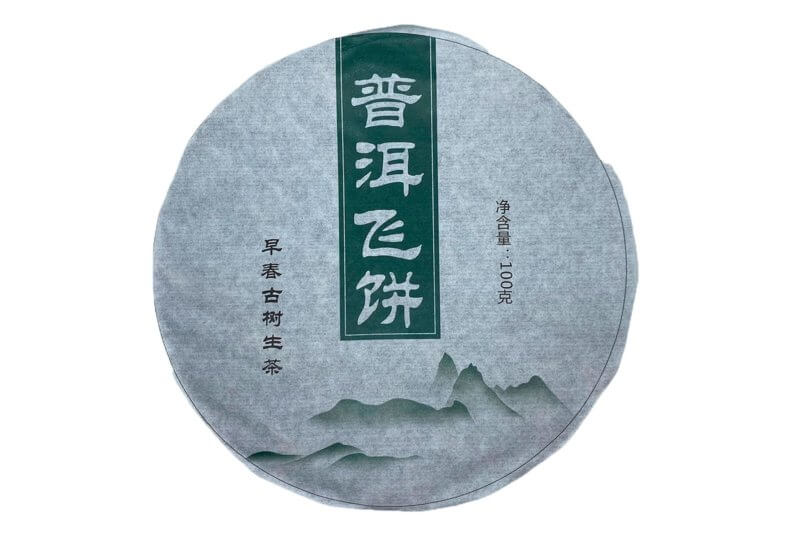Шен Пуэр Фэй Бин