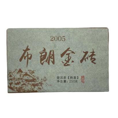 Булан Цзинь Чжуань