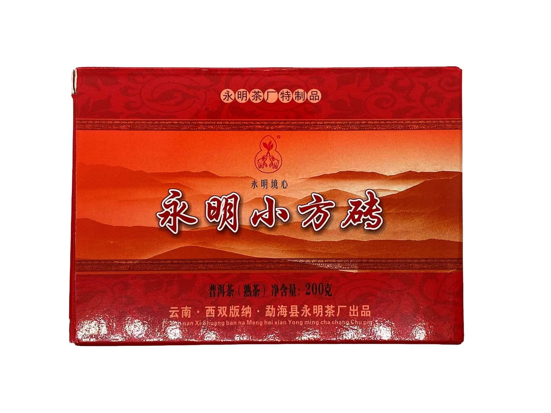 Юн Мин «Сяо Фан Чжуань»