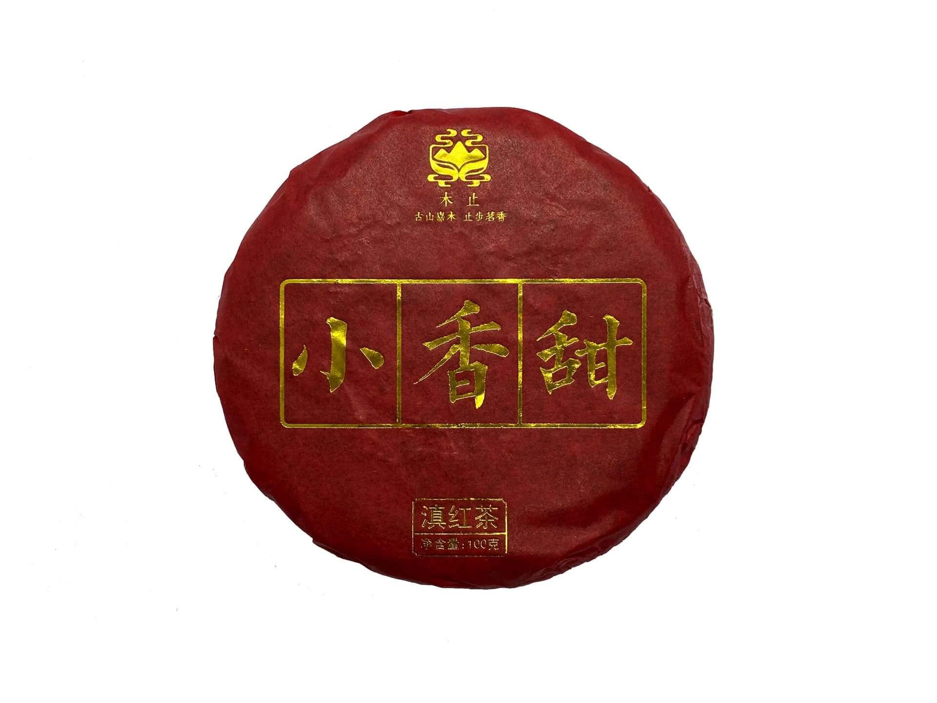 Красный Лучжоу 100 гр.