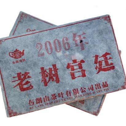 Булан Шань Ча Е «Лао Шу Гунтин»