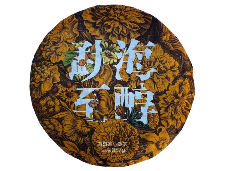 Цан-Сян-«Мэнхай-Чжи-Чунь»