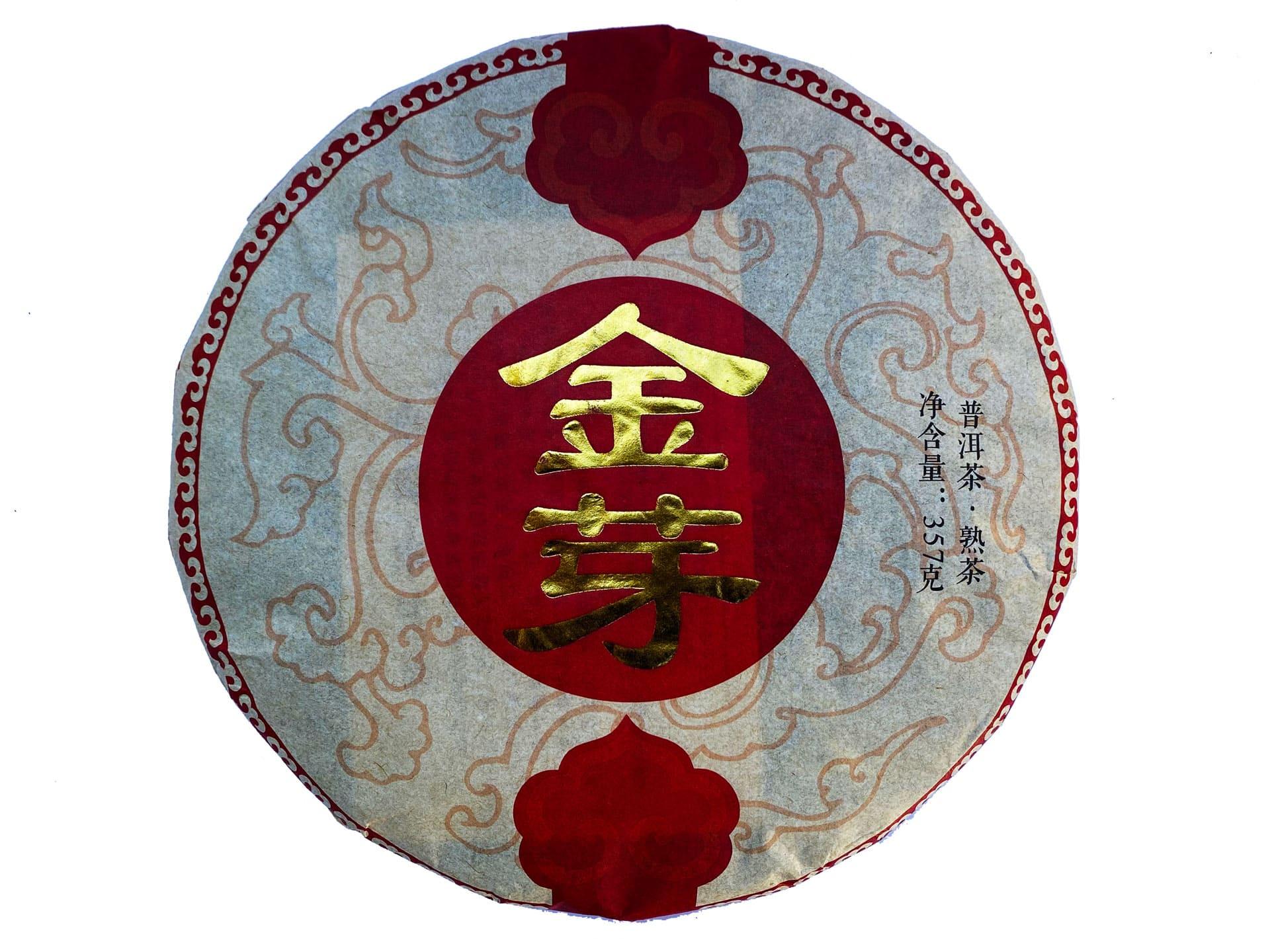 Фа-Линь-«Цзинь-Я»