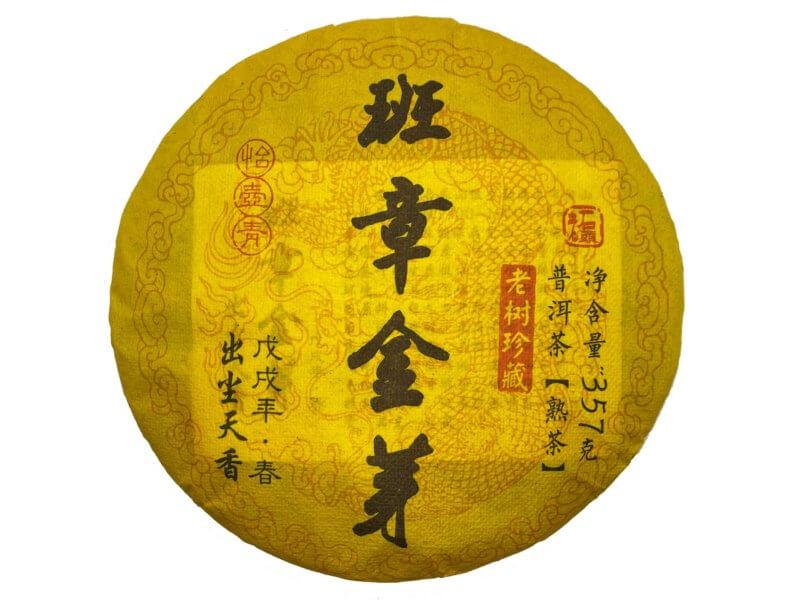 Лао Ши То «Баньчжан Цзинь Я» #2