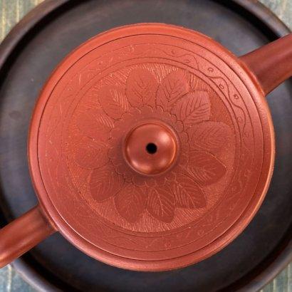 Чайник с гравировкой дракон